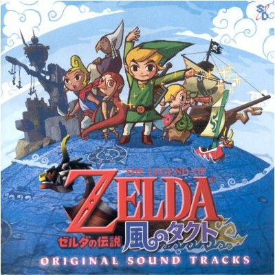the legend of zelda sound and drama