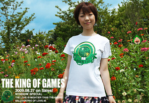 King of Games Tingle T-Shirt