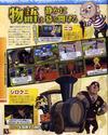 Spirit Tracks Famitsu