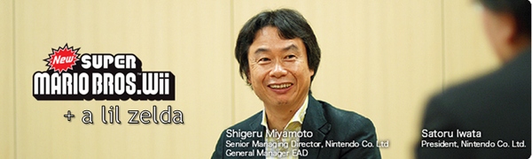 Iwata Asks Interview