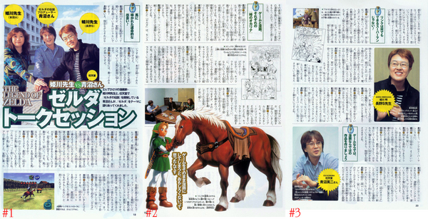 The Legend of Zelda Manga Interview