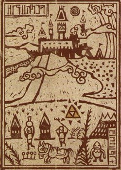 14 Ancient Hyrule Official.jpg