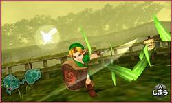 Link Cutting the Grass