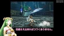 Kid_Icarus_screen1.jpg