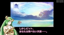 More Kid Icarus Screens Take Flight