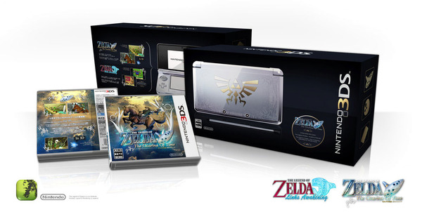 Fake Ocarina of Time 3DS Box Set