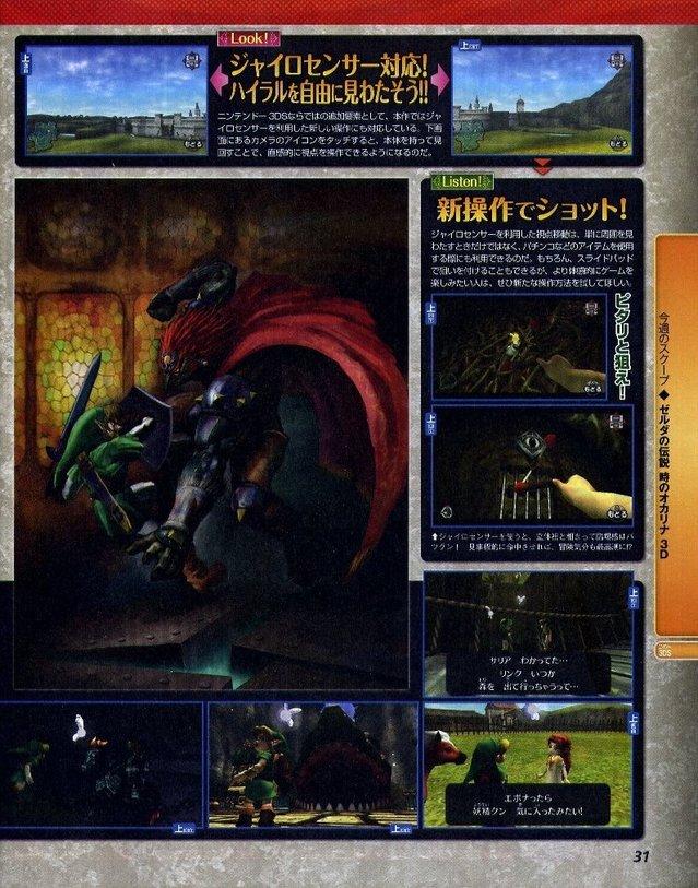 Famitsu_OoT3D_3.jpg