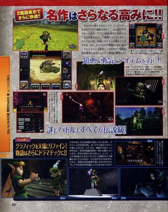 Famitsu_OoT3D_4.jpg