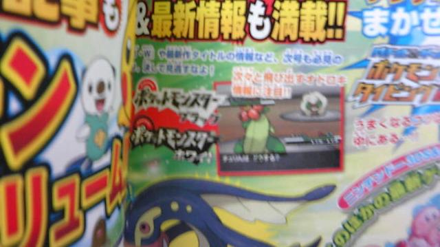 new-pokemon-game.jpg