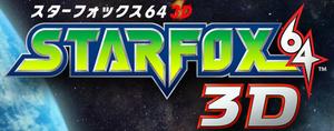 Star Fox 3D logo.png