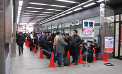3DS Launch Day