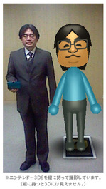 Jumbo AR Cards Shown off By Iwata
