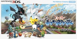 Super Pokemon Scramble Official Site Banner