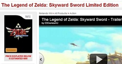 The Legend of Skyward Sword: Limited Edition?