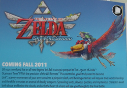 Skyward Sword could see an earlier Fall release