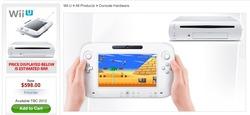 Australian EB Games Wii U Pre-Order