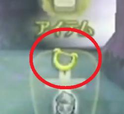 Zelda's Harp