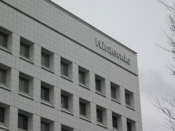 nintendo_headquarters_kyoto.jpg