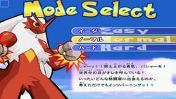 Pokemon: Street Fighter Style