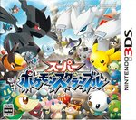 Super Pokemon Rumble Box Art