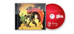 Legend of Zelda: Ocarina of Time 3D Soundtrack