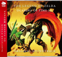 Ocarina of Time 3D Official Soundtrack