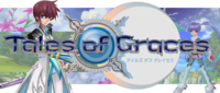 Tales of Graces Banner