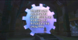 Legend of Zelda: Skyward Sword Hylian Font Translated