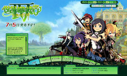 Etrian Odyssey IV Official Site and Developer Blog Is Open