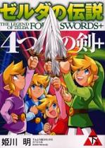 Four Swords Plus Manga Volume 2