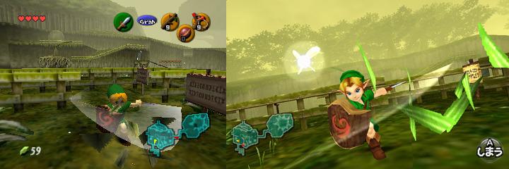 Ocarina of Time 3D Comparison Screenshots - Zelda Dungeon