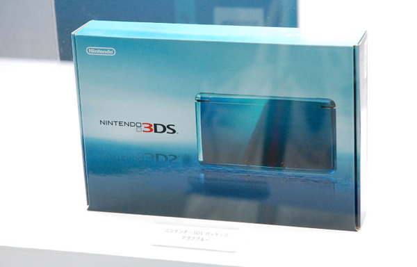 nintendo_3ds_box.jpg