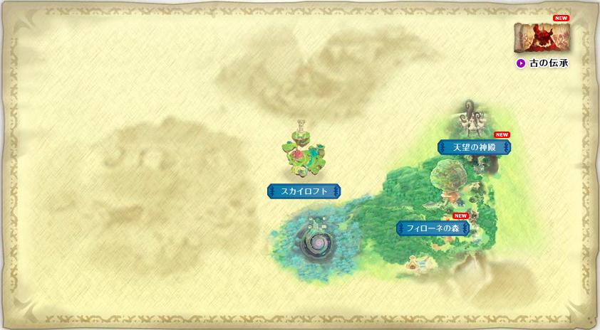 skyward sword world map Skyward Sword Examining The World Map So Far Zelda Dungeon