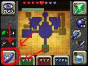 The Ocarina Icon