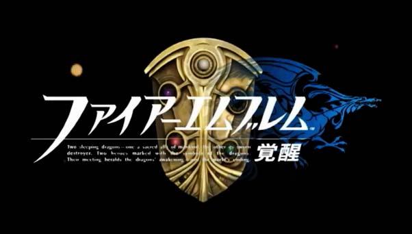 Fire Emblem Awakening Famitsu Details: Two Continents, Story