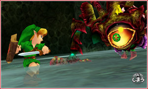 Link fighting Ghoma