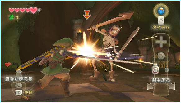 New Skyward Sword Screenshots, Courtesy Nintendo of Japan
