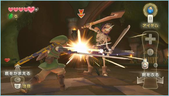 Skyward Sword Screenshot 008