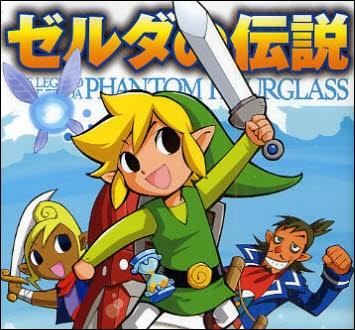 phantom hourglass manga cover