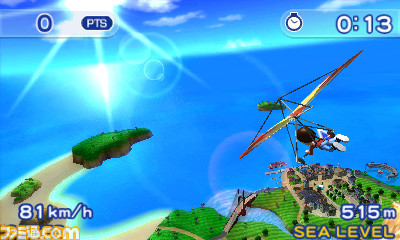 pilotwings_ninworld_4.jpg