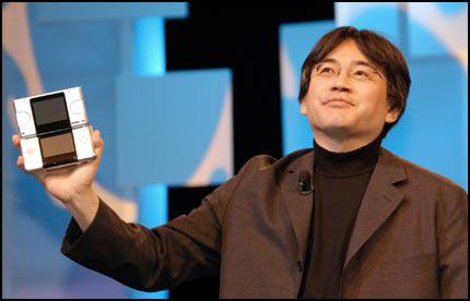 Sotoru Iwata