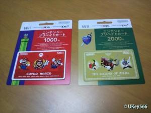 Zelda and Mario Prepaid Cards