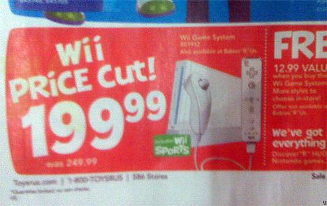 wii_price_cut.jpg