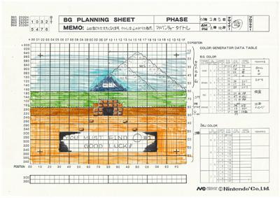 The Legend of Zelda Concept 2