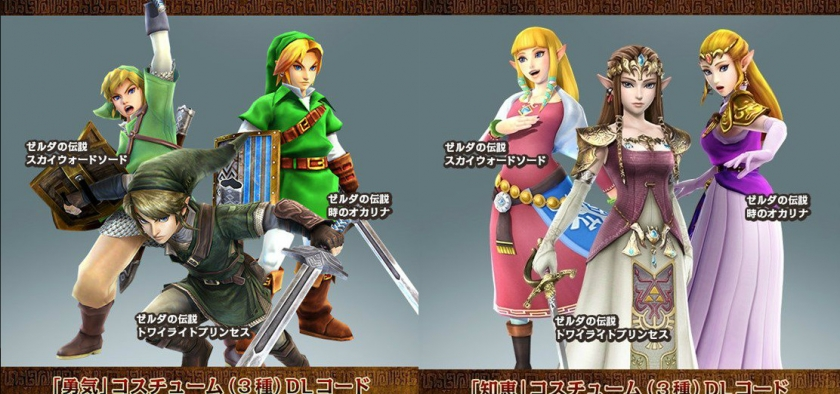 Gamestop And Amazon To Offer Ocarina Of Time And Twilight Princess Dlc For Hyrule Warriors Zelda Dungeon