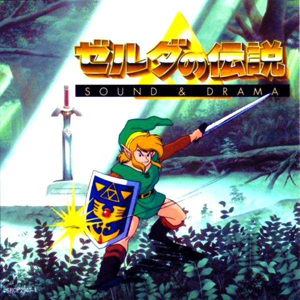 The Legend of Zelda: Sound & Drama - Zelda Dungeon Wiki