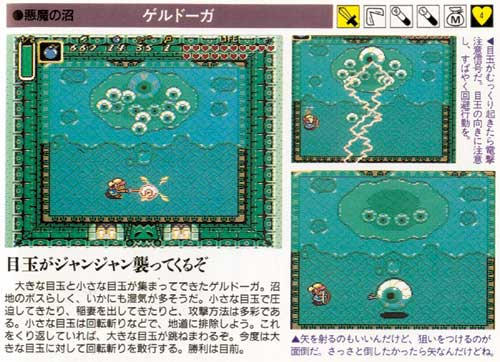 File:Lttp sho guide117.jpg