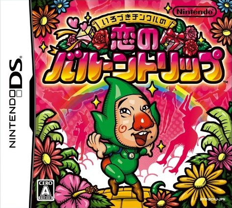 Color-Changing-Tingles-Balloon-Trip-of-Love-JP-Boxart.jpg