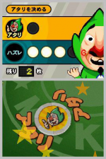 Tingle coin tosser mini-game.png