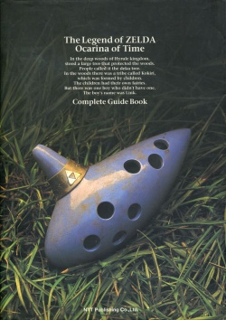 Ocarina-Of-Time-NTT-Publishing.jpg